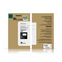 Nabíječka na notebook fujitsu-siemens, maxdata 20v 6a (5.5x2.5)